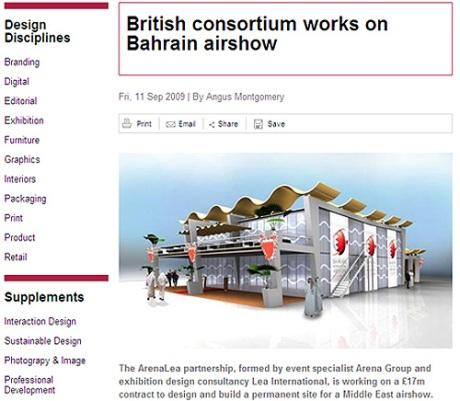 Todays-news-Bahrain-airshow-credit-Design-Week